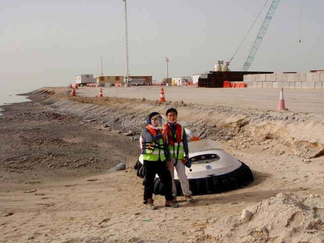 Hyundai Engineering Neoteric hovercraft pilot training