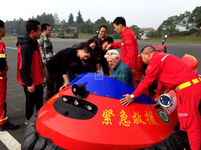 Neoteric Hovercraft image Yi Wu Fire Rescue Organization China