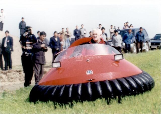 Picture Hovercraft demonstration