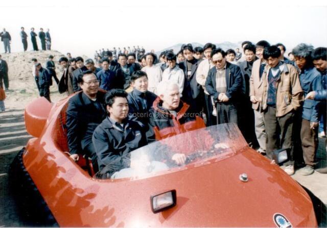 Bengbu, China Hovercraft demonstration
