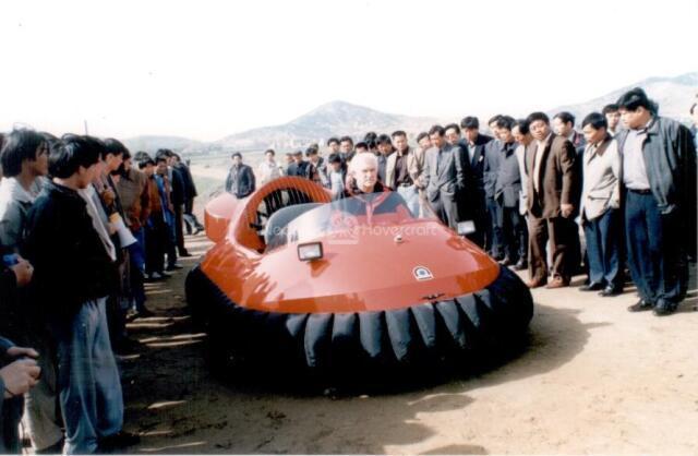 Bengbu, China Hovercraft demo