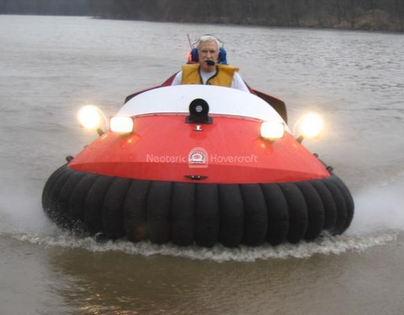 Image anti scoop hovercraft skirt technology