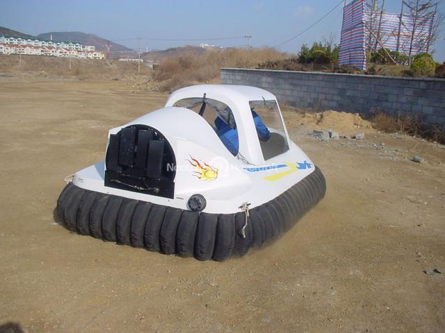 Recreational Hovercraft Kit, China