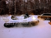 Photo Neoteric Hovercraft Russia