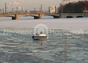 Hovercraft on ice image