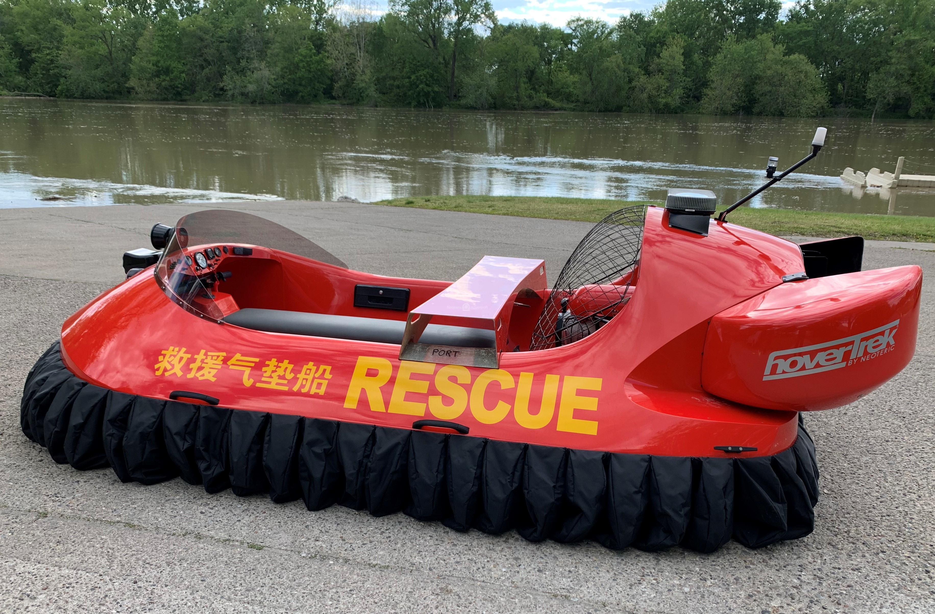 Model 3626 Rescue Craft Air Ship to HuBei China