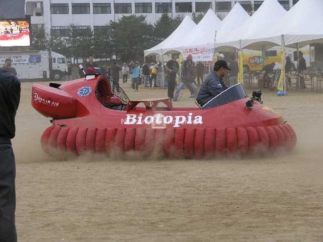 Rescue Hovercraft Demonstration