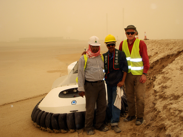 image hovercraft commercial training